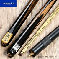 O MIN Hendry Handmade 3 4 Jointed Snooker Cues Sticks With 3 4 Cue Case Set
