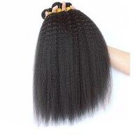3 шт странный прямые волосы Связки предложения перуанский волос Девы грубой яки Инструменты для завивки волос CARA продукты волос