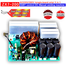 Двойной источник питания AC220V/380 V печатной платы ZX7 200 IGBT PCB одна плата для инверторного сварщика 3 в 1 сварочный аппарат
