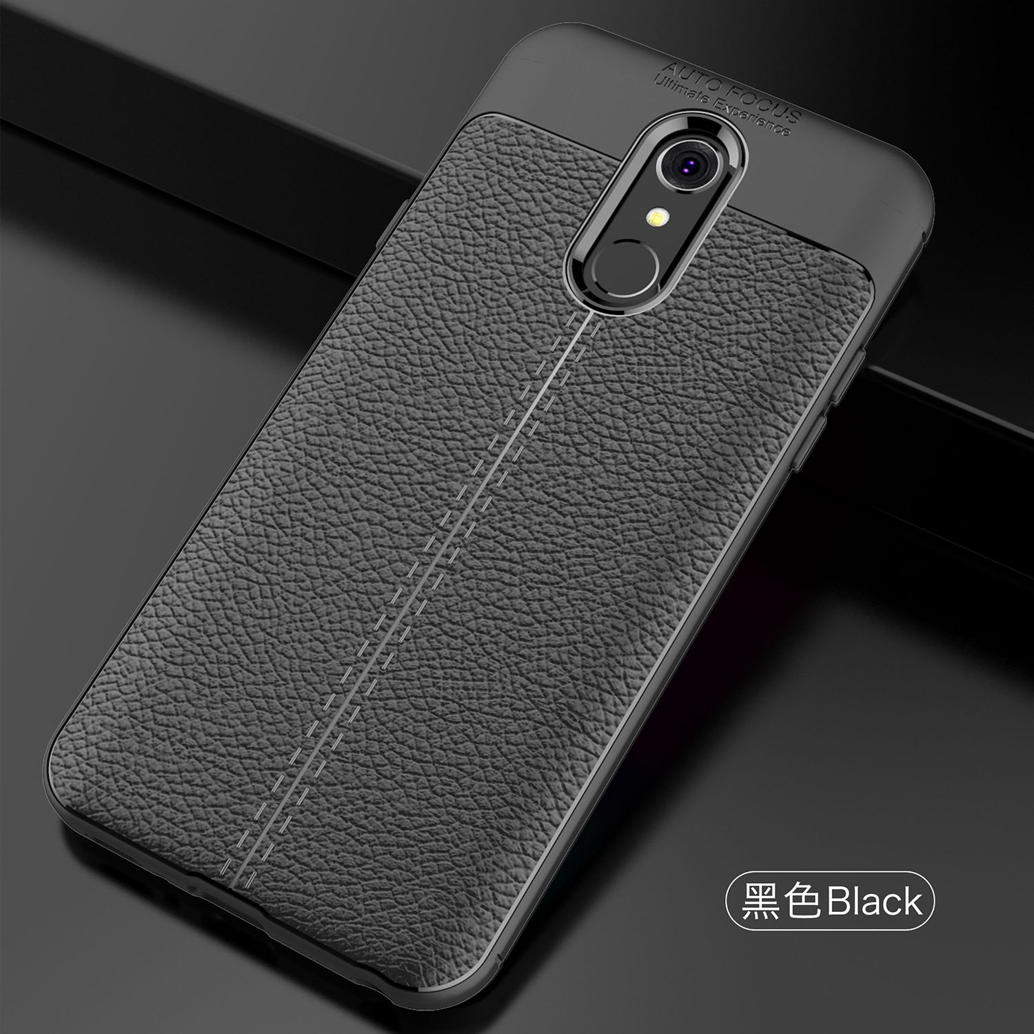 Cheap for all in-house products lg q7 leather in FULL HOME