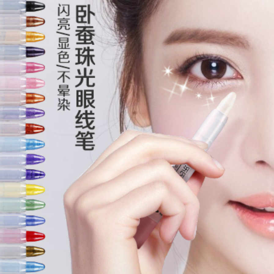 1 PC החדש חם מקסים נשים ארוך עיפרון מתמיד פיגמנט פנינה לבן עמיד למים אייליינר עט העין קוסמטיקה איפור כלי ש