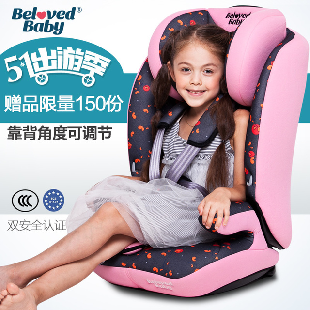 suitable bei majesty child car safety seat kids baby car seat 9 months 12 years