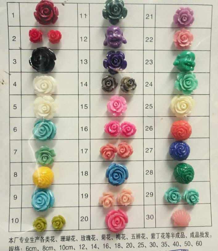 7mm Round Bottom Black Color Resin Plastic Flower Loose Beads fit Fashion jewelry making 1000pc per
