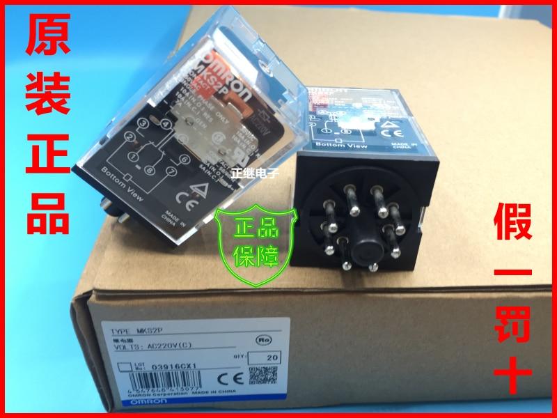 Relais MKS2P 24VDC 220VAC