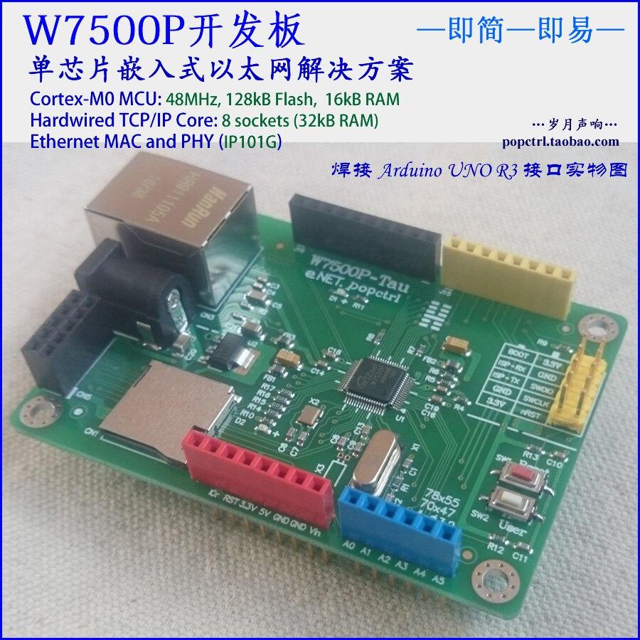 Disponível com Colinkex a Placa de Desenvolvimento Wiznet Está Ulink Cmsis-dap Debug Emulação W7500p –