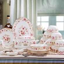 [smile] Jingdezhen set foot high bone china tableware bowl bowl dish Korean wedding gift