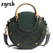 Fashion Round Handbag Women Rivet Summer Lady Shoulder Messenger Bag Luxury Designer Leather Tote