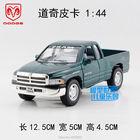 KINSMART Die-Cast Metal Model/1:44 Scale/Dodge Ram Pickup Truck toy/Pull Back Car for children's gift or for collection