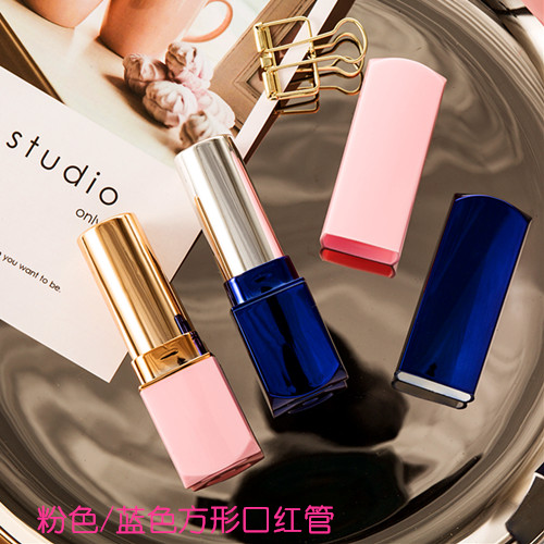 10/30/50PCS 12.1mm Mini DIY Empty Lipstick Tube Pink Blue Makeup Lips Cosmetic Containers Packaging Lipstick Refillable Bottles high quality lipstick tube 12 1mm square metal diy empty coffee purple pink travel lipstick tube wholesale makeup tool packaging