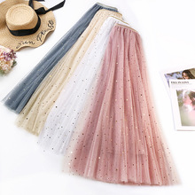 2019 Women High Waist Lace Pleated Skirts Spring Summer Female Chiffon Tulle Shiny Stars Sweet Pleated Long Skirt Faldas