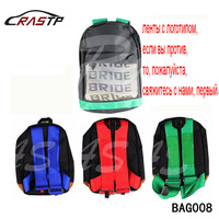 Bride Backpack JDM Bride Racing Bags Bride Fabric For TAKATAs Straps Style Backpack RS BAG008