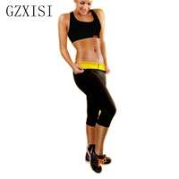 Hot Sale Super Women Super Stretch Neoprene Slimming Body Shaper Fitness Weight Loss Pants Slim Outdoors