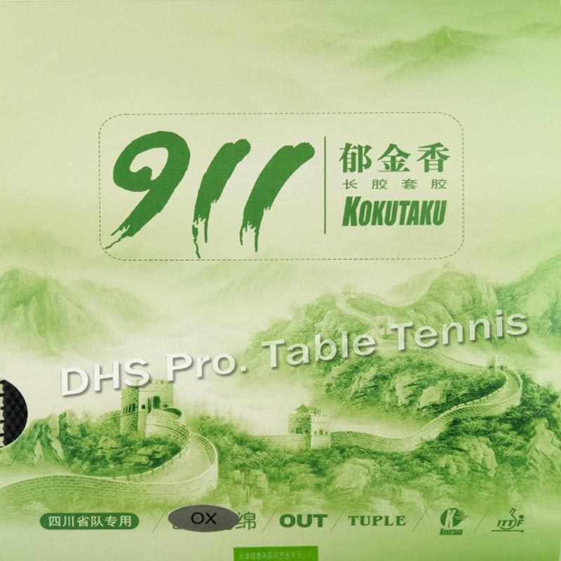 Kokutaku Tuple 911  Long Pips-Out Table Tennis  Rubber (without Sponge)