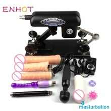 5.5cm stroke length,35Neton pushing force sex machine for women and men 4 dildos+Mini magic wand+masturbator ENHOT Powerful Fuke