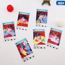 Kpop Txt Foto Stikcy Kaart Morgen X Samen Droom Hoofdstuk Ster Photocard Sticker Diy Crystal Card Sticker(China)