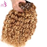 リアル美容オンブルブラジル毛水波p27/613ツートン人間毛延長織りバンドル赤褐色1ピースのremy毛フリー