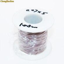 ChengHaoRan 100 metre 0.07x4 hisse 0.07x5 tellerinin Liz tel çok telli polyester kablo zarf bakır tel iplik hattı