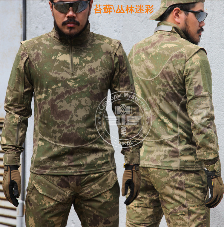 CHIEFS Markings Camouflage Long Sleeve T-Shirt Men Tactical Hunting Clothes Military Hiking Airsoft Wargame Soprtswear GearCHIEFS Markings Camouflage Long Sleeve T-Shirt Men Tactical Hunting Clothes Military Hiking Airsoft Wargame Soprtswear Gear