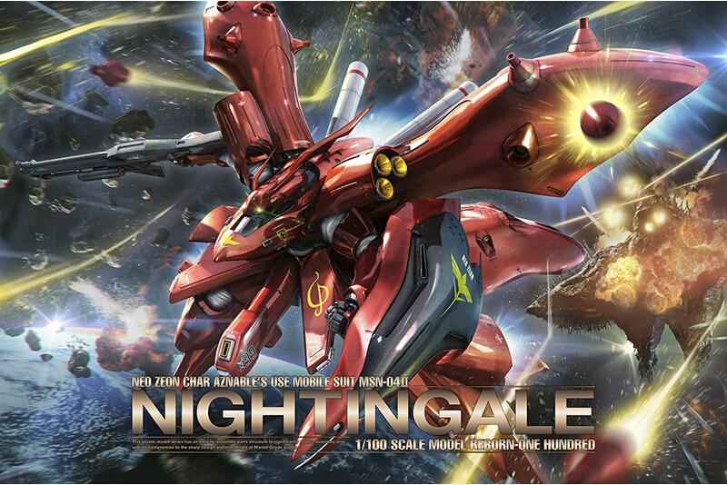 BANDAI RE 1/100 HUNDRED MSN-04 II the Nightingale Gundam model