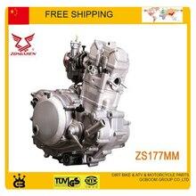 Zongshen 250cc двигатель с водяным охлаждением 1 цилиндр 4 такта клапан 17HP баланс вал xmotos kayo apollo nc250 t4 t6 xb37 xz250r