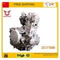 Zongshen 250cc refrigerado por agua del motor 1 cilindros 4 tiempos 4 válvula 17HP equilibrio eje kayo xmotos apollo nc250 xb37 t6 t4 xz250r