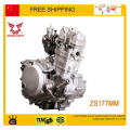 zongshen 250cc water cooled engine 1 cylinder 4 stroke 4 valve 17HP balance shaft xmotos kayo apollo nc250 t4 t6 xb37 xz250r