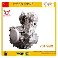 zongshen 250cc water cooled engine 1 cylinder 4 stroke 4 valve 17HP balance shaft xmotos kayo apollo nc250 t4 t6 xb37 xz250r