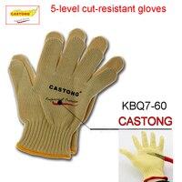 CASTONG KBQ7-60 סיכון 5 רמות כפפות לחתוך עמיד לחתוך לחתוך כפפות בטיחות כפפות זכוכית להגנת ייצור עיבוד מזון