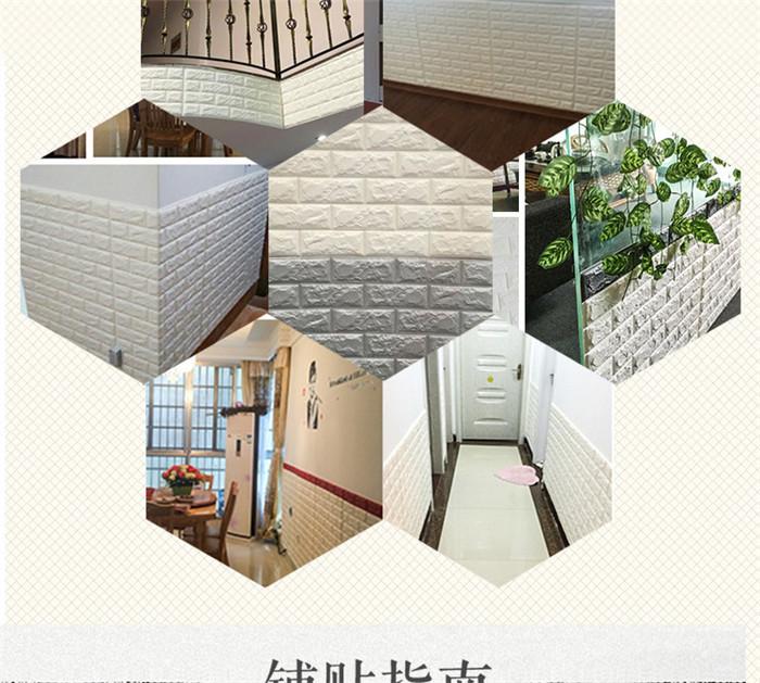 PCV 3D salon mur ceglany wzór tapety stickie dormitorium sypialnia retro wzór tapety adhesive392-F cegły 24