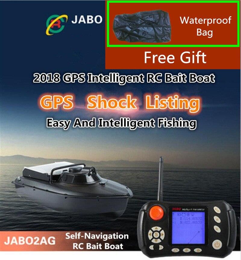 Бесплатная Сумка 2BL Обновление gps авто возврат интеллектуальный пульт дистанционного управления лодка для доставки прикорма и оснастки 2,4G