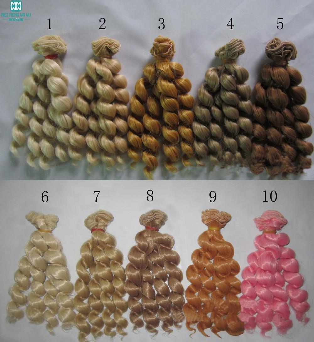 1 հատ 15 սմ * 100 սմ Բնական գանգուրներ մազերի տիկնիկով 1/3 1/4 տիկնիկի համար նախատեսված wigs տիկնիկների պարագաների համար