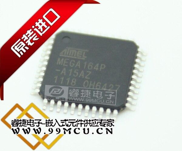 Цена ATMEGA164P-A15AZ