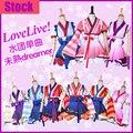 Colección! love live! sol! aqours ed soñador todos los miembros sj uniforme cosplay lolita dress stock de reserva de tamaño personalizado