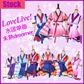 Collection!Love live!Sunshine!Aqours ED Dreamer All Members SJ Uniform cosplay costume Lolita dress reserve stock custom size