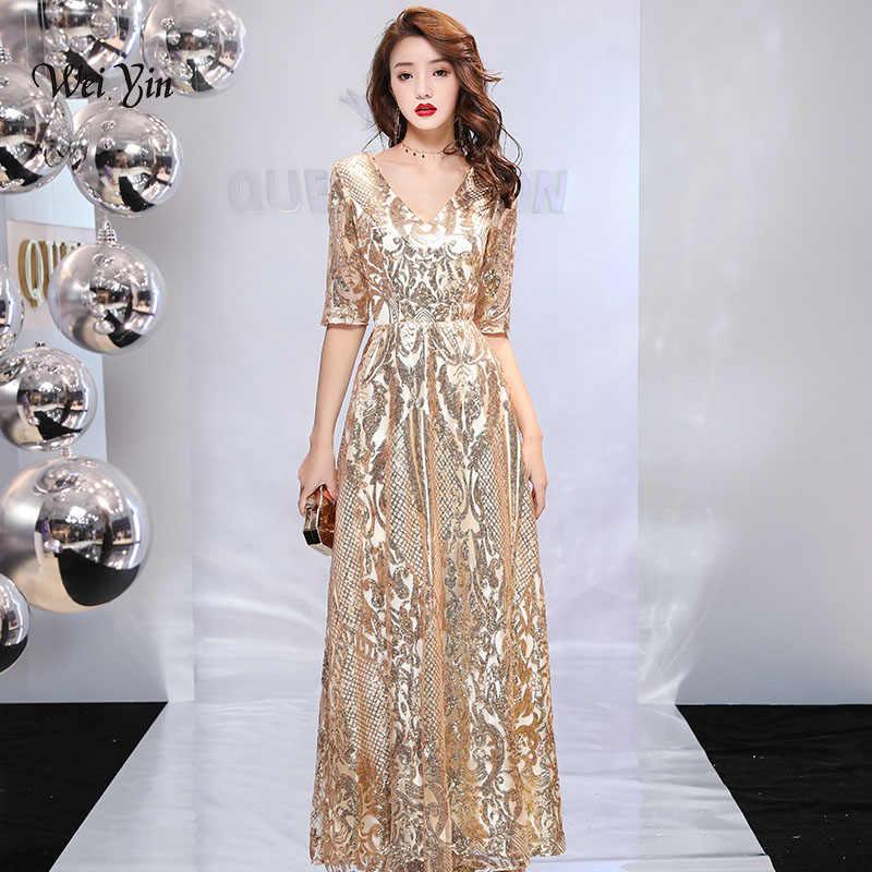 296ae75568214 weiyin Gold Muslim Evening Dresses 2019 Mermaid Sleeveless Sequined ...
