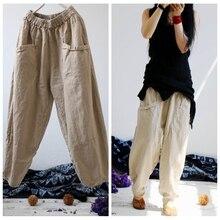 Women Retro Solid Color Linen Elastic Waist Loose Pants Ladi