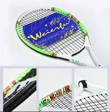 2017 gratis shippingWEIERFU WILFU kinderen Tennisracket Junior Beginner Enkele Training Set 19-21-23-25 inch(China)