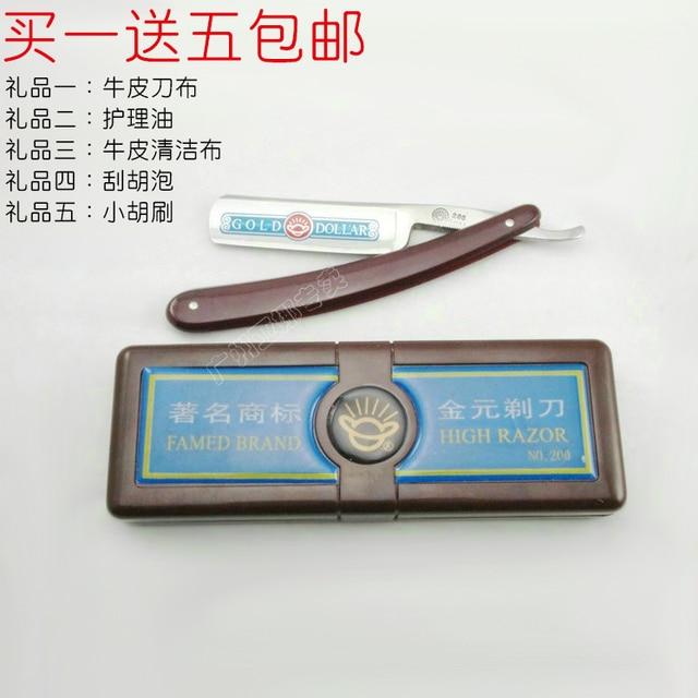 free Shipping Old Fashioned Manual Separateth Knife Shavable Household Knife Razor Repair Eyebrow Razor 2015