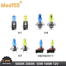 Car Halogen Lamp 55W 100W H1 H3 H4 H7 H8 H9 H11 9005 HB3 9006 HB4 Auto Halogen Bulb Fog Lights 12V 6000K 3000K Headlights Lamp(China)