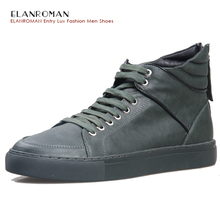 New Arrival ELANROMAN Men High Top Casual Shoes New Brand 2016 Men Shoes Green Leather Breathable Autumn Men Boots Botas