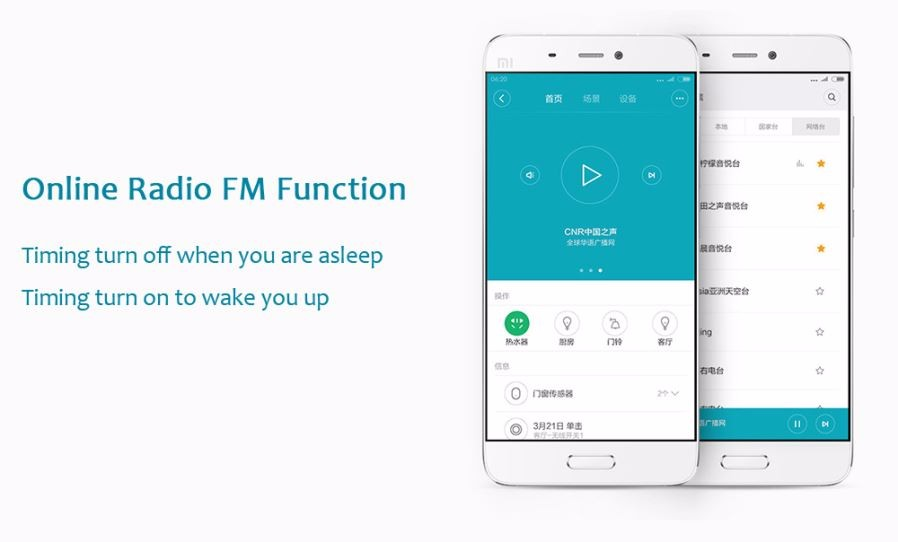 Xiaomi Mijia Multifunction Gateway8