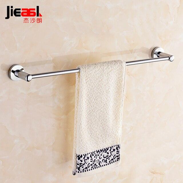 Jieshalang Full Copper Towel Bar Single Rod Extra Long One Meter Within The Custom Rack