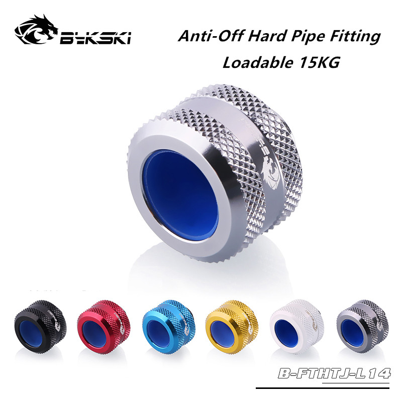 Bykski Anti-off Hard Tube Fitting For OD12mm OD14mm OD16mm Rigid Pipe Rubber Tight Build-in 7 Colors New Arrival