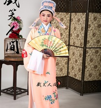 Beijing opera clothing drama Huangmei Yue Opera butterfly Flower Embroidered costume Robe dress childe Stage Full sleevoutfit