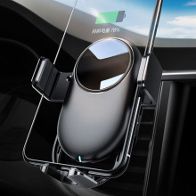 HU type automatic car GPS intelligent bracket can be adjusted electric bracket wireless charging for all types of models