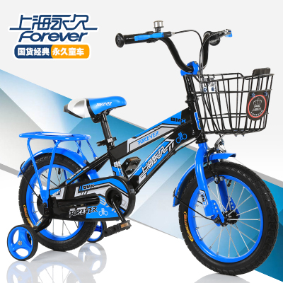 Children bicycle 16-inch baby stroller baby 14 inches of the 3-5-9 - year - old men and women 12 to 18 inches bike children of rhatlan