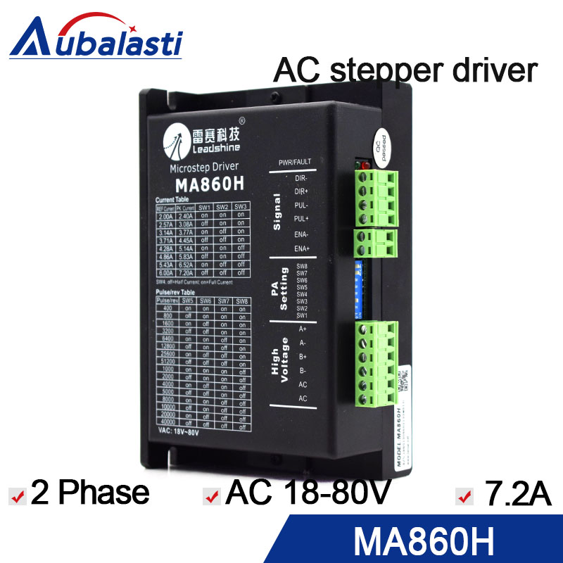 2 phase Digital Stepper Motor Driver Leadshine MA860H VAC18-80V Step Motor Driver use for CNC Engraver Cutting Machine 2 phase bus digital stepper motor driver ykd2608pc 6a dc24 80v motor driver stepper driver for cnc engraver and cutting machine