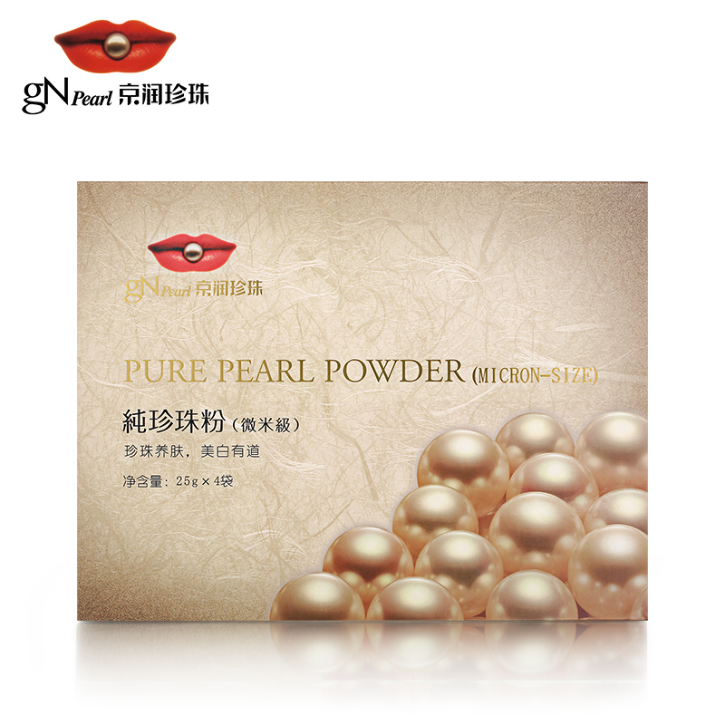100% Original GNPearl GN Pearl micron pure pearl powder 100g (25*4bags) Skin whitening Replenishment Moisture Oil control