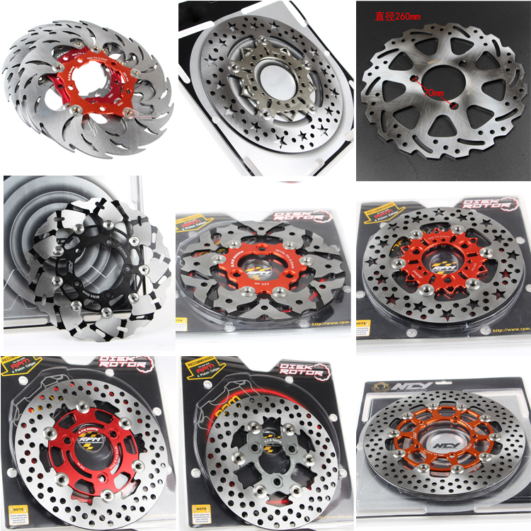 high quality Aluminium alloy material Motorcycle modification Front and rear brake discs 200mm 220mm 260mm three size keoghs real adelin 260mm floating brake disc high quality for yamaha scooter cygnus modify