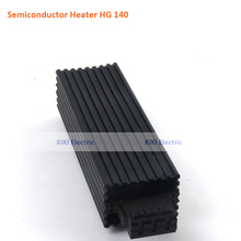 DIN Rail Mounting Semiconductor Heater HG140 60W PTC Heating Element Industrial Heater Moisture Trap  for electric Cabinet  free shipping 100w industrial cabinet heater ptc sermiconductor heater 35mm din rail type heater together with thermostat